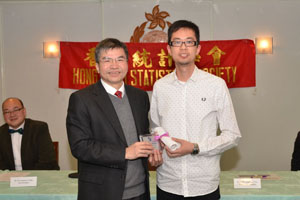 Dr Cheung Ka Chun received the Hong Kong Statistical Society Service Award