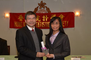 Ms Sharon Ng received the Hong Kong Statistical Society Service Award