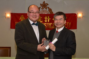 Dr Philip Yu received the Hong Kong Statistical Society Service Award